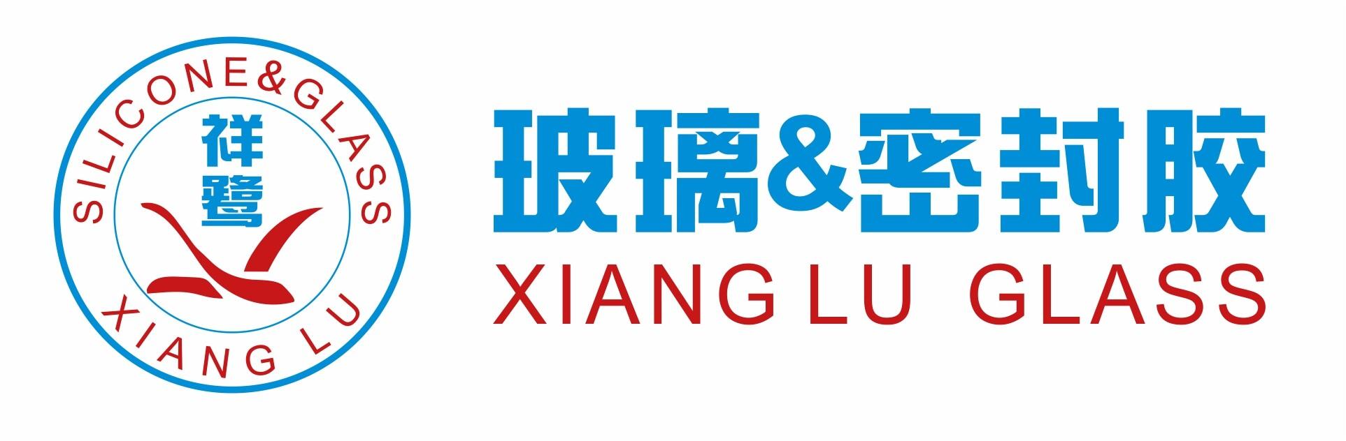 广州祥鹭玻璃技术有限公司