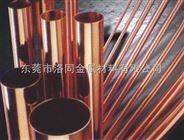 进口半硬装饰紫铜扁管|c1220紫铜矩形管价格