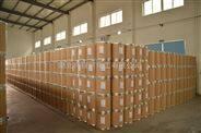 武汉维生素B9原料药生产厂家